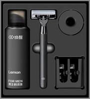 Набор для бритья Xiaomi mijia Lemon Razor H-300
